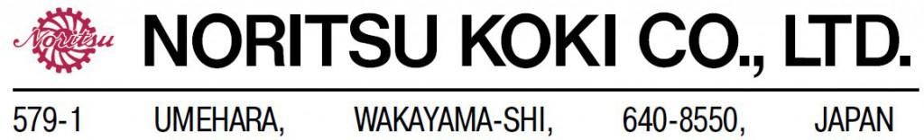 noritsu logo